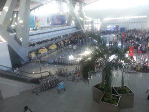 Terminal in morning light.